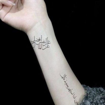 Tatouage temporaire ecriture arabe