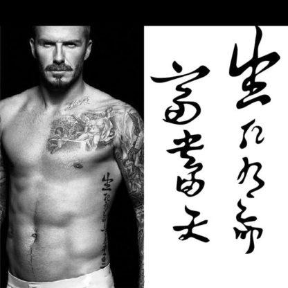 Faux tatouage ecriture japonaise Beckham