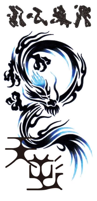 Faux tatouage dragon noir et bleu