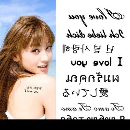 Tattoo Ecriture multilangue